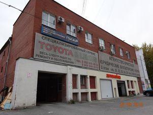 Продажа склада, Екатеринбург, Ул. Готвальда - Фото 1