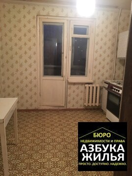 2-к квартира на Коллективной 1.19 млн руб - Фото 1