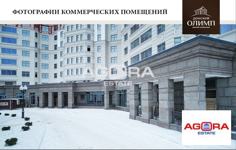 Продажа псн, м. Тульская, Ул. Серпуховский Вал - Фото 5