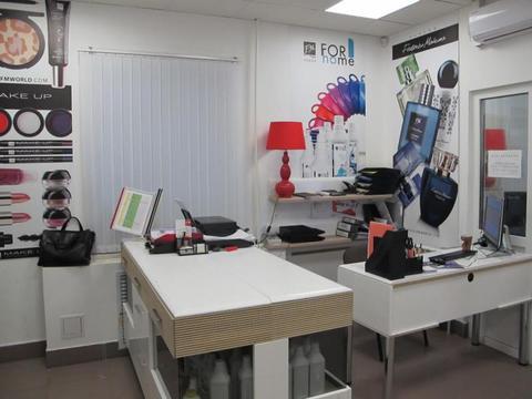 Продажа помещения 80 кв.м, Суздальский пр-кт - Фото 1
