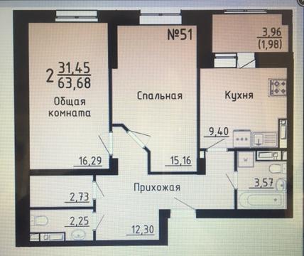 Продается 2-к квартира (современная / повышенной комфортности) по . - Фото 4