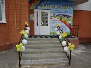 Продажа псн, Орел, Орловский район, Ул. Бурова - Фото 1
