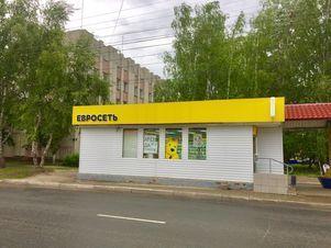 Аренда торгового помещения, Йошкар-Ола, Ул. Красноармейская - Фото 2