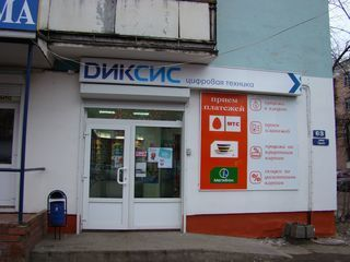 Продажа псн, Тверь, Ул. Горького - Фото 1