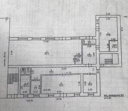 Продается помещение 216,7 кв.м