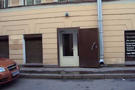 Продажа псн, Прачечный пер. - Фото 1