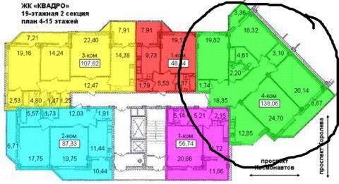 4к.кв улучшенной планировки в центре Северного - Фото 2
