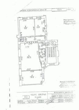 Продажа квартиры, Купить квартиру Рига, Латвия по недорогой цене, ID объекта - 313136573 - Фото 1