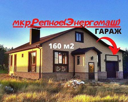 Объявление №65181674: Продажа дома. Белгород