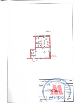 Коммерческая недвижимость, ул. Клубная, д.11 к.2 - Фото 3
