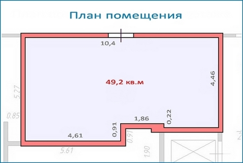 Помещение 49,2 кв.м в тоц в центре Красногорска, 6 км от МКАД - Фото 4
