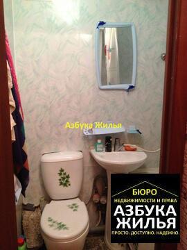 Комната в общежитии на 50 лет Октября 5 А - Фото 3