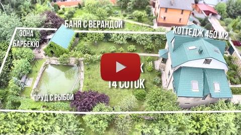 Участок деревня Рогозинино 450 кв.м Киевское 26 км. . - Фото 1
