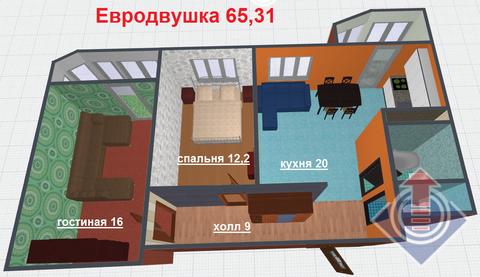 2-х комнатная квартира в новостройке ЖК Школьный, г. Наро-фоминск - Фото 4