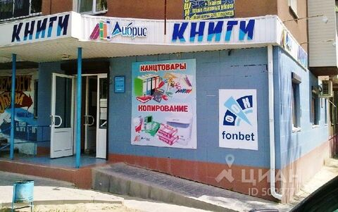 Продажа торгового помещения, Волгоград, Ул. Зины Маресевой - Фото 1
