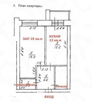 Продажа квартиры, Уфа, Хадии Давлетшиной бульвар ул - Фото 2