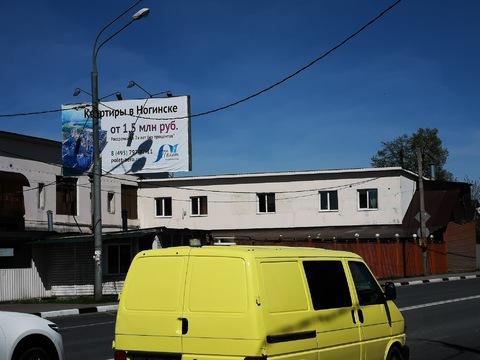 Сдается нежилое здание 1200 м, в 100 метрах от МКАД Щелковскому шоссе - Фото 4