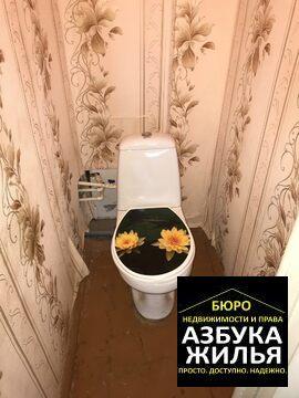 2-к квартира на Дружбы 4а за 1.1 млн руб - Фото 5