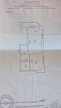 Продажа 2-комнатной квартиры, 45.8 м2, Ленина, д. 185 - Фото 2