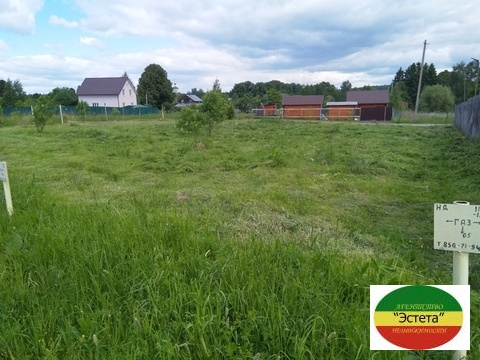 Продается земельный участок 10 соток ИЖС Москва д. Васюнино - Фото 1