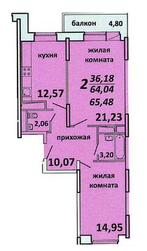 Квартира на севере Подольска