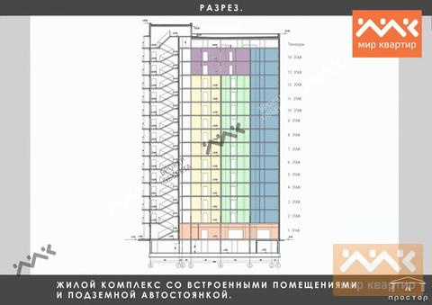 Продается коммерческое помещение, г. Кировск, Магистральная - Фото 2