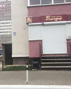 Продажа псн, Воронеж, Олимпийский бульвар - Фото 2