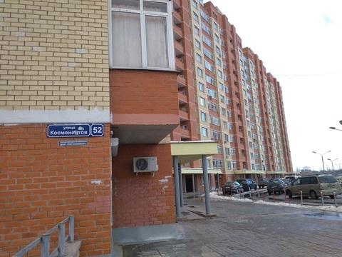 2 - комнатная квартира в г. Дмитров, ул. Космонавтов, д. 52 - Фото 2
