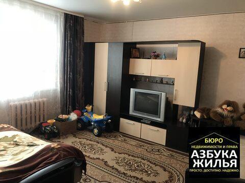 1-к квартира на Новой 1 за 630 000 руб - Фото 4