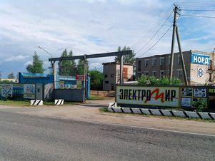 Продажа производственного помещения, Ильинское-Хованское, Ильинский . - Фото 1
