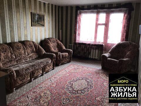 3-к квартира на Веденеева 3 за 1.65 млн руб - Фото 2