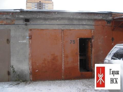 Продам гараж, ГСК Новатор №75. Академгородок, мкр. Щ, Дом быта - Фото 1