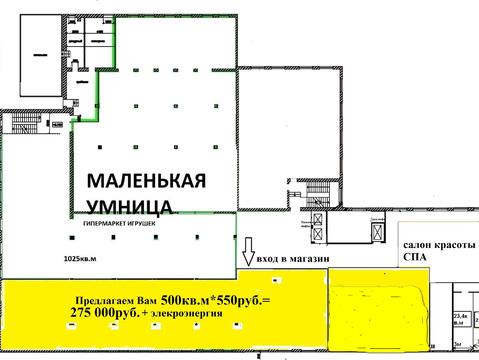 Сдаётся торг пл в ТЦ на 3-м этаже - 500 кв.м, ул. Полтавская