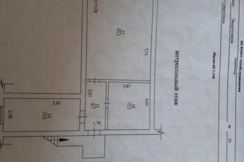 Продажа производственного помещения, Севастополь, Энергетиков Улица - Фото 3