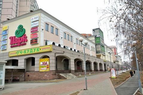 Помещение 309 кв.м в тоц в центре Красногорска, 6 км от МКАД - Фото 2
