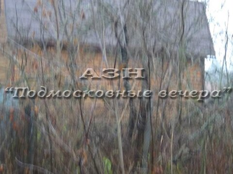 Ярославское ш. 49 км от МКАД, Золотилово, Участок 8 сот. - Фото 3