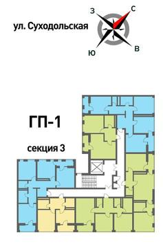 Продажа трехкомнатная квартира 74.97м2 в ЖК Суходольский квартал гп-1, . - Фото 2