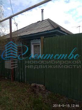 Продажа дома, Толмачево, Новосибирский район, Ул. Колхозная - Фото 1
