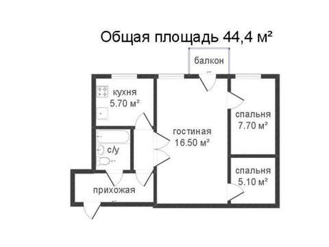 Продажа трехкомнатной квартиры на Московской улице, 217 в Калуге, Купить квартиру в Калуге по недорогой цене, ID объекта - 319812314 - Фото 1