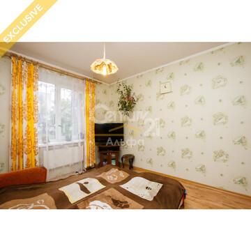 Предлагается к продаже 2-комнатная квартира на ул. Гвардейская, 31 - Фото 5