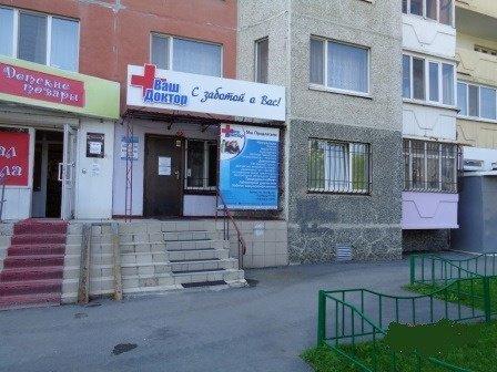 Продажа торгового помещения, Тюмень, Тюмень - Фото 1