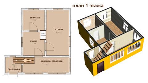 Продажа дома, Кировский район, 4-я линия - Фото 2