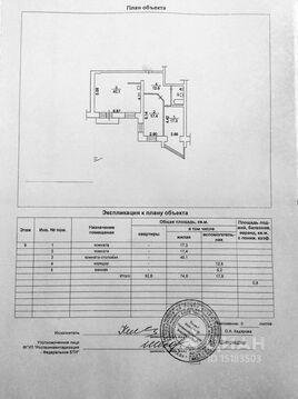 Продажа квартиры, Томск, Ул. Красноармейская - Фото 2