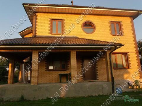 Варшавское ш. 17 км от МКАД, Сергеевка, Дом 320 кв. м - Фото 2