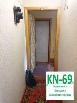 Продам 3-х комнатную квартиру в Конаково на Волге! - Фото 3