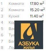 Продам 2-к квартиру, Красногорск город, бульвар Космонавтов 11 - Фото 2