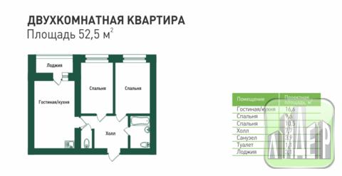 2 комнатные квартиры Чапаева 1 - Фото 5