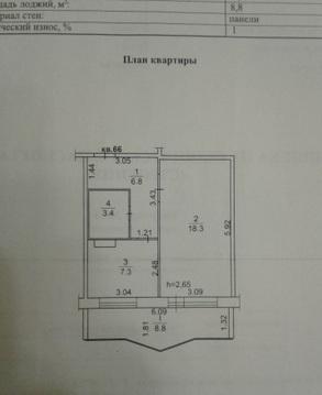 Продам 1комнатную Ленская 59/1 - Фото 2