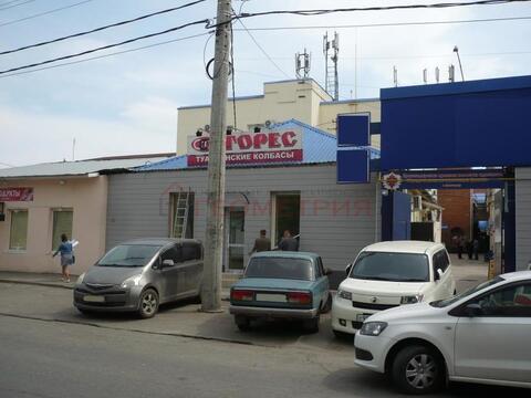 Продажа офиса, Краснодар, Ул. Леваневского - Фото 4