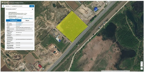 Продам земельный участок 400 соток под пром-зону возле д.Терентьево